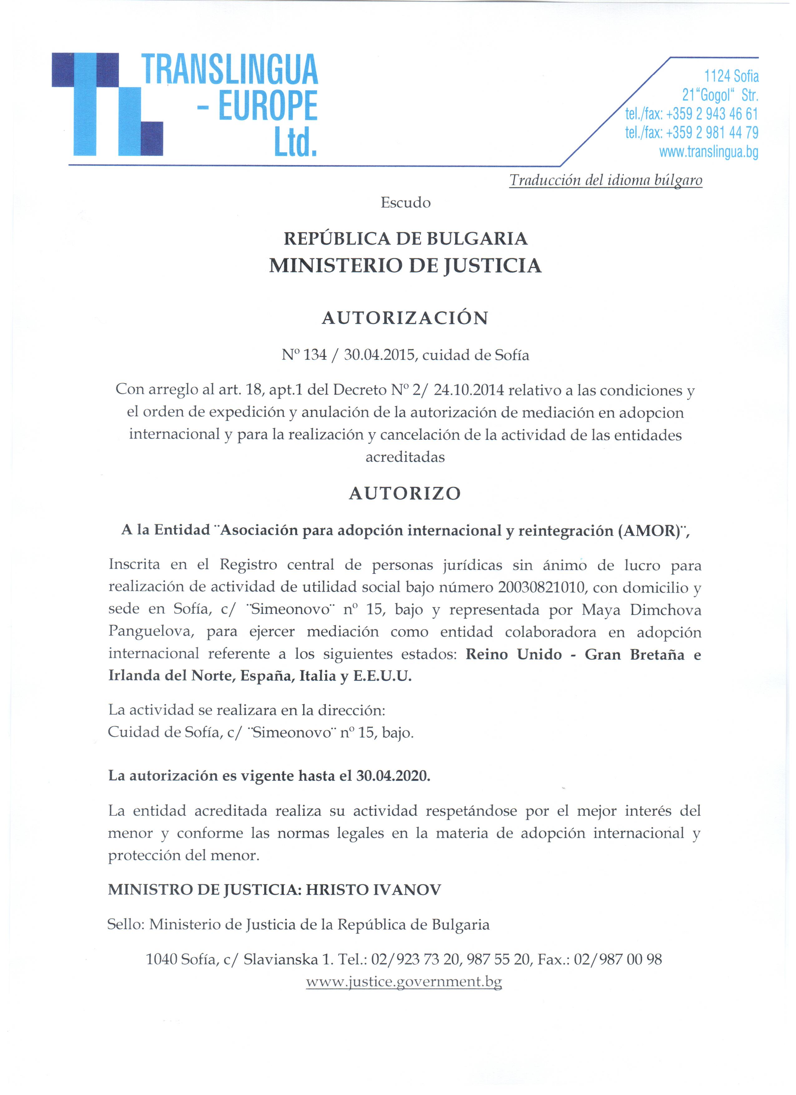 Acreditacion_esp15